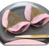 「桜餅よ……お前もか……」