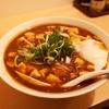 【金沢 駅前 ラーメン】「麻婆麺」ご当地ラーメン 巡