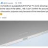 新型iPadが切り開く未来のディスプレイの形
