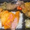 [19/06/27]「琉花」の「鶏肉の赤ワイン煮(ポテト,人参)(日替わり弁当)」 300円 #LocalGuides