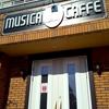 """研究学園で『ミュージックカフェ 韻』を見かけてコーヒーをテイクアウトしに立ち寄ってみた。""""中国茶専門&コーヒー""""の食事ができる大人なミュージックカフェだった"""