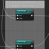 Paper2D用のマテリアルを作る(4) StaticSwitchParameterで複数の処理を分岐させる
