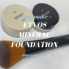 【ETVOS】ミネラルファンデーションですこやかなお肌へ【エトヴォス スターターキット】