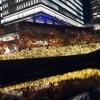 冬のイルミネーション!!東京ガーデンテラス紀尾井町『KIOI X-MAS』輝きの集い2018