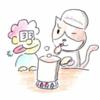 【はてな:25】魔法のレシピからお得な生活