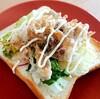 【朝ごはん】こんがり豚バラと野菜のせ食パン【レシピ】