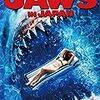 『JAWS IN JAPAN ジョーズ・イン・ジャパン』