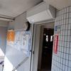宮崎台「collage(コラージュ)」〜食べ歩けるパフェのカフェ〜