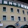 オープン戦 阪神 西勇輝選手 順調です
