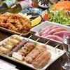 【オススメ5店】上尾・北上尾・蓮田(埼玉)にある鶏料理が人気のお店
