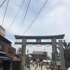 大阪観光で欠かせない天王寺区の観光名所「四天王寺」に行ってみた!!~境内には「極楽の池」などの散策スポットも!七夕祭ななどのお祭りもある見どころ沢山の観光名所~