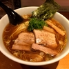 【今週のラーメン2518】 Noodle Maker 貴 (東京・十条) 醤油らーめん