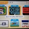 ニンテンドーeショップ更新!新年からテヨンジャパン2連続!ポイソフト新作!WiiUのVCは超魔界村R!