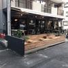 武蔵溝口 ノクチラボに新規出店 「カレー工房 和KAZU 」 ノクチラボへの行き方