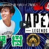 2021.6.21 【ApexLegends】祝!初ライブ配信! Uno 12ワンツーチャンネル宇野樹より