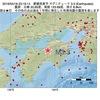 2016年04月18日 23時19分 愛媛県東予でM3.3の地震