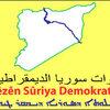 動画【シリア民主軍SDF声明・日本語訳】イスラム国(IS)「首都」ラッカの解放作戦開始を宣言