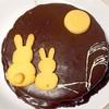 超簡単!十五夜お月見ザッハケーキを作りました