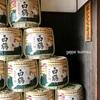【酒蔵/神戸】白鶴酒造資料館で日本酒と日本文化を堪能してきました