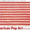 国立新美術館のアメリカン・ポップ・アート展を見て
