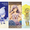 イラスト展「からばこ」にシャドーボックス「紫陽花」が展示されます。