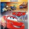 (2018/05/01 19:23:01) 粗利320円(6.9%) カーズ MovieNEX [ブルーレイ+DVD+デジタルコピー(クラウド対応)+MovieNEXワールド] [Blu-ray](4959241752307)