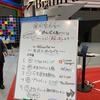 アドテック東京2018に出展しました!‐アドテック出展レポート その1-