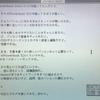 Powerbook 520と漢字Talk7.1(3)
