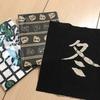 100円で夢が膨らむ素敵なクリスマス!?