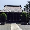京都 蘆山寺にキキョウを見に行きました。