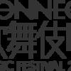 新宿・歌舞伎町で音楽フェス!?「CONNECT歌舞伎町MUSIC FESTIVAL 2019」