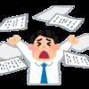 【ビジネス】諦めが肝心!?人生はあきらめるほうが上手くいく!!