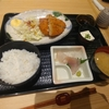 大手町【さかなさま】今週の週替り ¥1000
