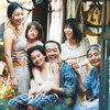 「万引き家族」〜是枝監督の集大成はまさに現代の日本映画!うまい!切ない!面白い!
