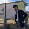 『スーツ』くん東海道53次自転車旅