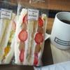 【サンドイッチ専門店のフルーツサンド】BLOSSOM & BOUQUET (ブロッサム アンド ブーケ)秋葉原UDX店