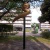 彫刻放浪:足立区南部(4)