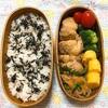 20180426鶏もも肉の味噌焼き弁当【ビストロ100レシピ実践】&こだわりの眠り方。