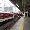 2021-4-16 鳥羽~名古屋