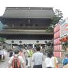 【信州の旅】長野駅ビルと善光寺は大きくて、長野は意外と都会だった