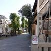 三島市ー11 (神社仏閣ー3)