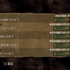 The Walking Dead_ Season 1_Game クリアした