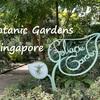 早朝からオープン「シンガポール植物園」 ~Singapore Botanic Garden~