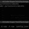 Scraping - AtCoderのExampleを取得したい その4