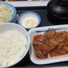 【松屋】休日の松屋ランチ
