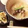 カブのすり流し ノンストップレシピ 2017/12/11