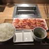 【品川区】焼肉ライク五反田西口店にて食事だよ【お一人様】