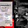 自作キーボードと技術を軸としたクラブイベント Keysounds!!!を開催します! #Keysounds