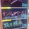 「あじまあ」(名桜大学 食堂)で「冷やしそば」 280円 #LocalGuides