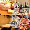 【オススメ5店】豊田市(愛知)にある寿司が人気のお店